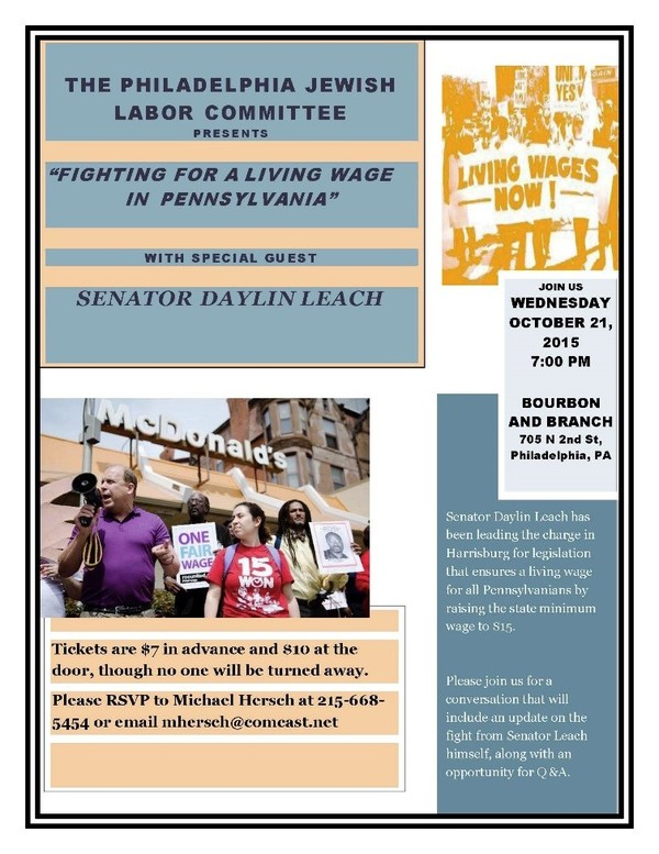living_wage_flyer 2